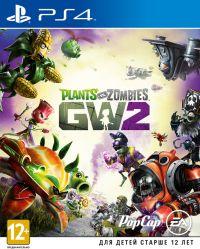 Plants vs. Zombies Garden Warfare 2 (PS4)