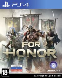 For Honor (PS4) Русская версия