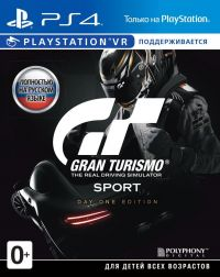 Купить Gran Turismo Sport Day One Edition (PS4) Русская версия