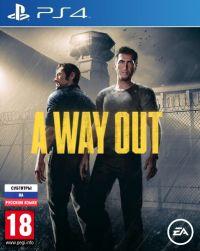 A Way Out (Русская версия) PS4