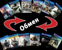 Обмен игр для PlayStation 4 (PS4) в Минске с доставкой на дом