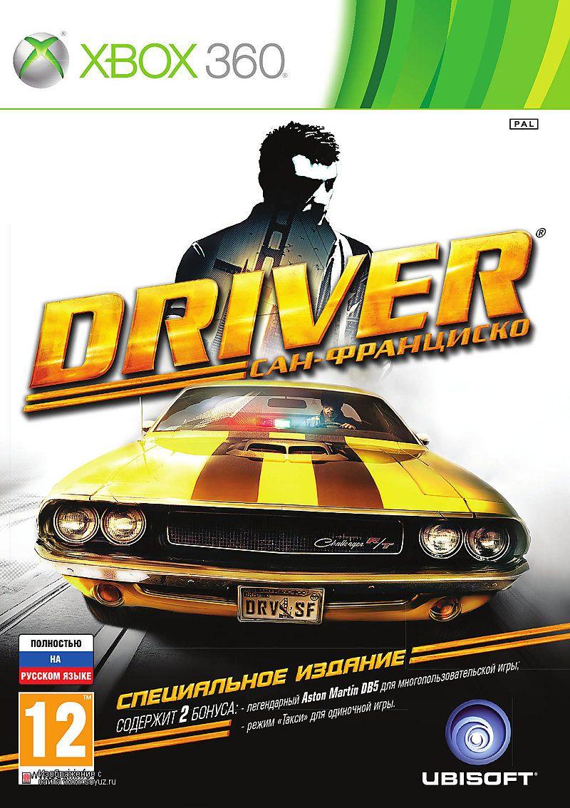 Игру driver san francisco через торрент на русском скачать.