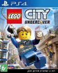 Купить игру Lego City Undercover (PS4)