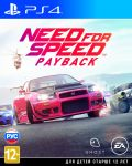 Need for Speed Payback (PS4) Полностью на русском языке!