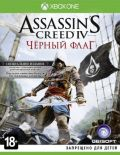 Assassin's Creed IV: Черный Флаг (Xbox One) Русская версия