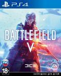 Battlefield V (PS4)  Полностью на русском языке!
