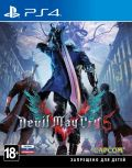 Devil May Cry 5 (PS4) Русские субтитры