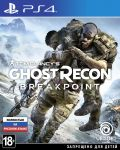 Tom Clancy's Ghost Recon Breakpoint (PS4) Купить