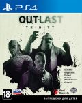 Outlast Trinity (PS4) Купить