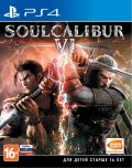 SoulCalibur VI (PS4) Купить