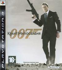 007 Квант милосердия (Русская версия)