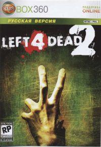 Left 4 Dead 2 (Полностью на русском языке!)