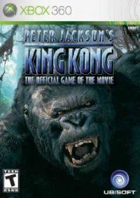 KING KONG (Xbox360)