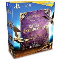 Wonderbook: Книга заклинаний (Полностью на русском языке!)