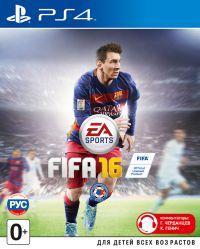 FIFA 16 (Полностью на русском языке!) PS4