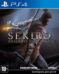 Sekiro: Shadows Die Twice (Русская версия) PS4