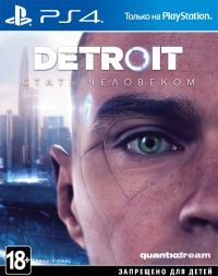 Detroit: Стать человеком (PS4) Trade-in | Б/У