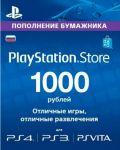 Playstation Network (PSN) 1000 рублей