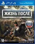 Жизнь после (PS4) Trade-in   Б/У