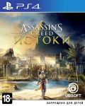 Assassin's Creed Истоки для PS4 Trade-in   Б/У