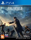 Final Fantasy XV. Издание первого дня (PS4) Trade-in   Б/У