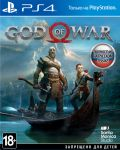 God of War 4  (PS4) Trade-in   Б/У
