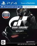 Gran Turismo Sport (PS4) Купить Trade-in | Б/У
