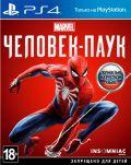 Marvel Человек-паук (PS4) Trade-in   Б/У